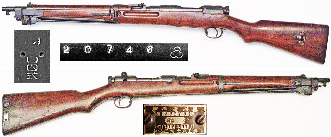 Small Ring Mauser Stock