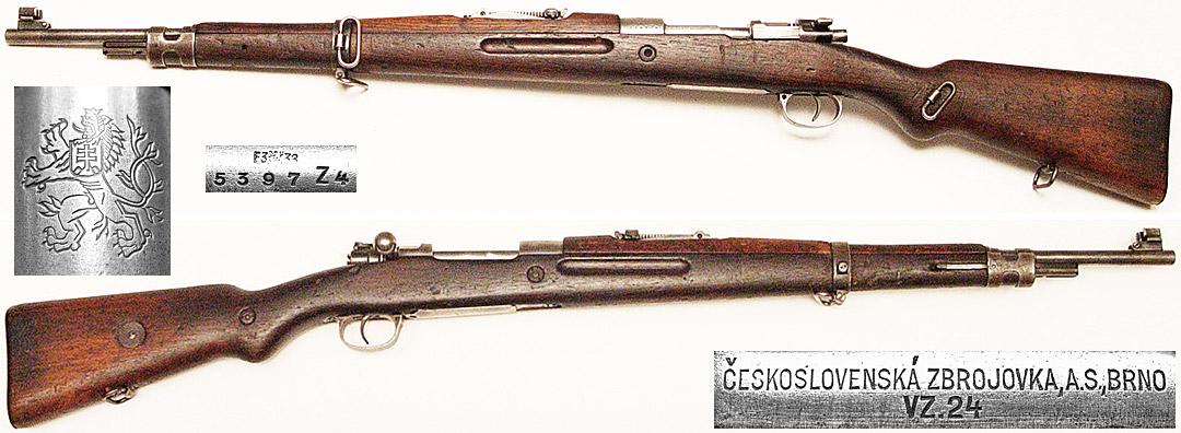 Vz24 Rifle Sling