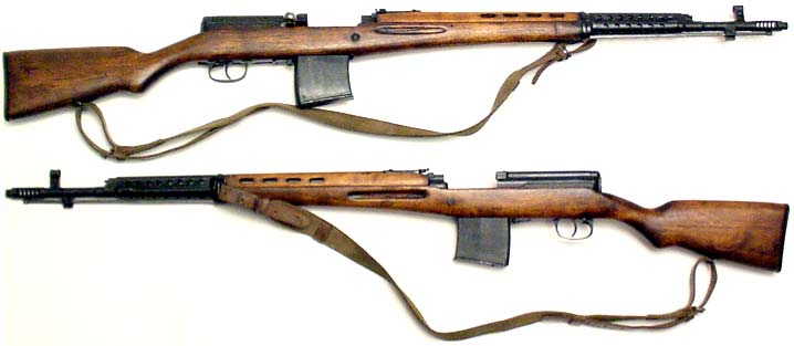 quite strong includes correct russian svt 40 sling not import marked